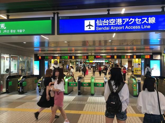 仙台駅5 ~改札~