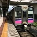 Photos: 雫石駅1