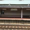 Photos: 雫石駅2
