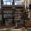 Photos: 田沢湖駅5 ~改札~