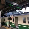 Photos: 秋田駅13 ~始発列車男鹿行き~