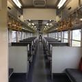 Photos: 男鹿駅2 ~国鉄車両 車内~
