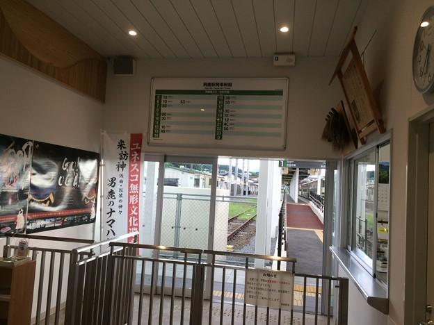 男鹿駅6 ~改札~