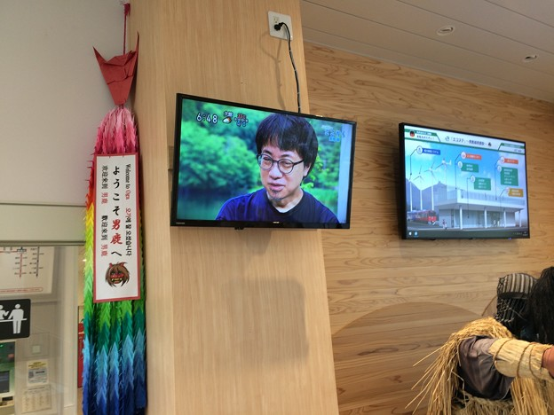 男鹿駅10   ~テレビに新開誠監督出演?~