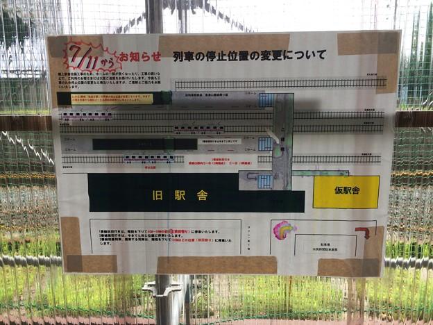 羽後本荘駅12
