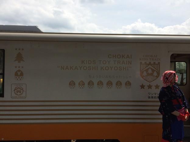 由利高原鉄道2 ~車両 羽後本荘駅14 おもちゃ列車1~