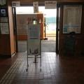矢島駅1 ~改札 由利高原鉄道15~