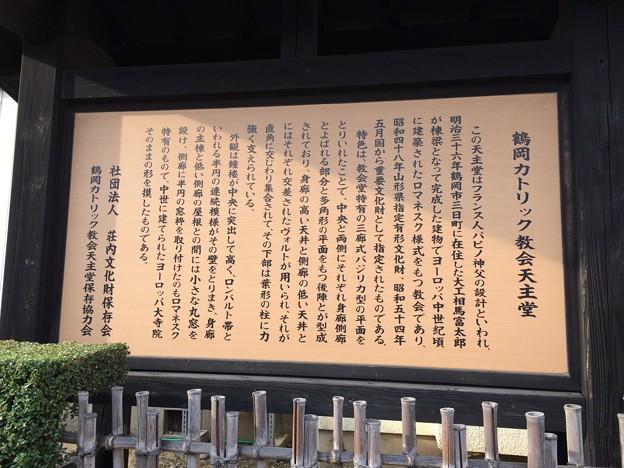 鶴岡カトリック教会2