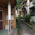 温海温泉街2 ~小道~