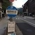 温海温泉街1 ~熊野神社前バス停~