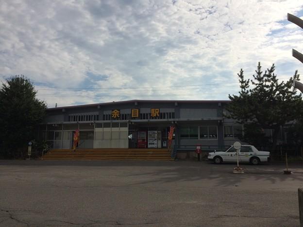 余目駅3 ~駅舎~