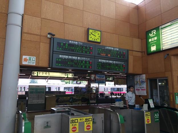 新庄駅13 ~改札~