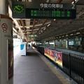 新庄駅15