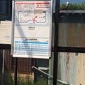 東日本大震災 復興の風景23 ~本吉駅 路線図と時刻表~~