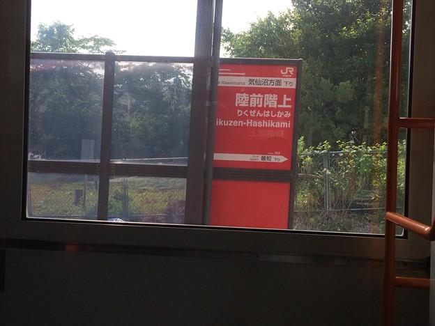 陸前階上駅2 ~東日本大震災 復興の風景35~