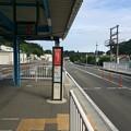 気仙沼駅5 ~盛方面BRTホーム~
