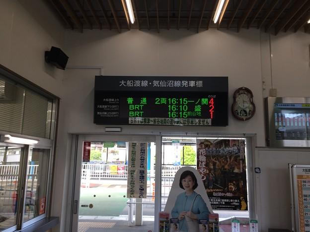 気仙沼駅9 ~改札~