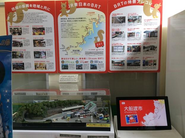 気仙沼駅11