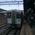 一ノ関駅1 ~到着~