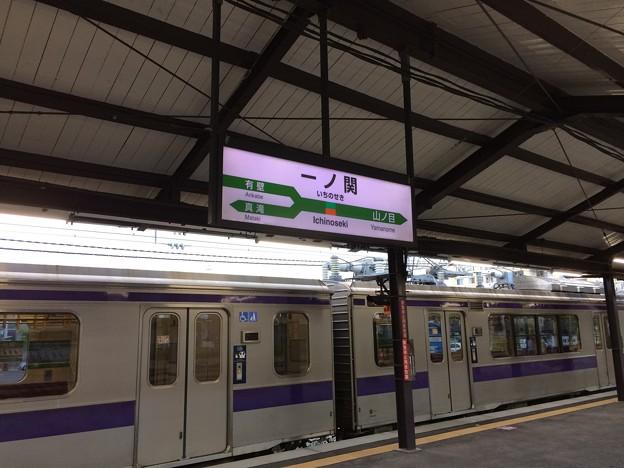 一ノ関駅2 ~駅名標1~
