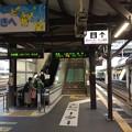 一ノ関駅4