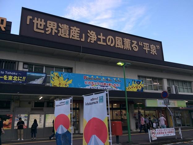 一ノ関駅9 ~観光の目玉~