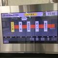 一ノ関駅10