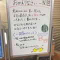 一ノ関駅12