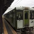 一ノ関駅15