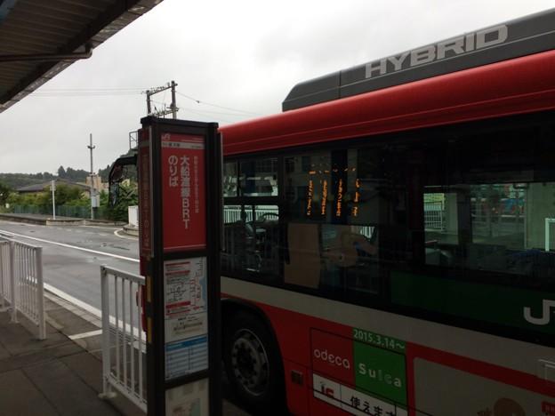 気仙沼駅17