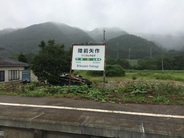 陸前矢作駅6 ~駅名標・陸前高田市内32~