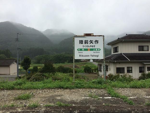 陸前矢作駅8 ~駅名標3・陸前高田市内34~