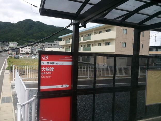 大船渡駅1