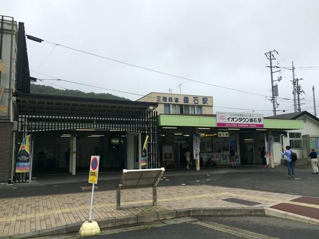 釜石駅10