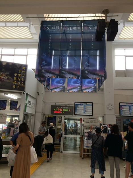 釜石駅12