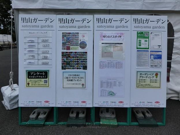 210402-里山ガーデン (1)