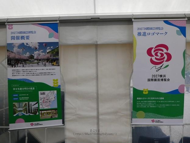 210327-里山ガーデン 横浜花博PR (5)