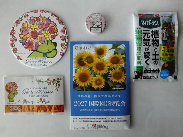 210410-21年春デジタルスタンプラリー景品 (2)