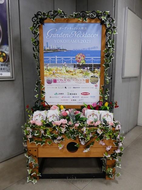 210327-ガイドブックスタンド@元町・中華街駅 (1)