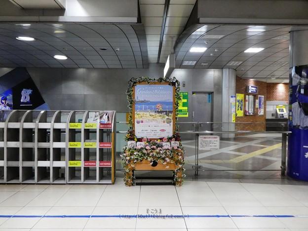 210327-ガイドブックスタンド@日本大通り駅 (1)