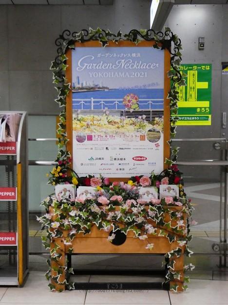 210327-ガイドブックスタンド@日本大通り駅 (2)