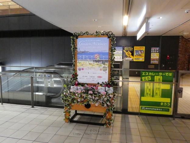 210327-ガイドブックスタンド@馬車道駅 (1)