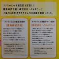 Photos: 210504-ナナちゃん (19)