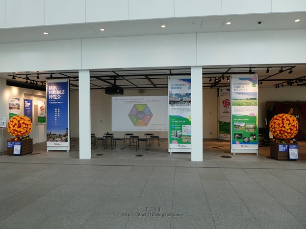 210512-横浜国際園芸博覧会PR@横浜市役所2階 (1)