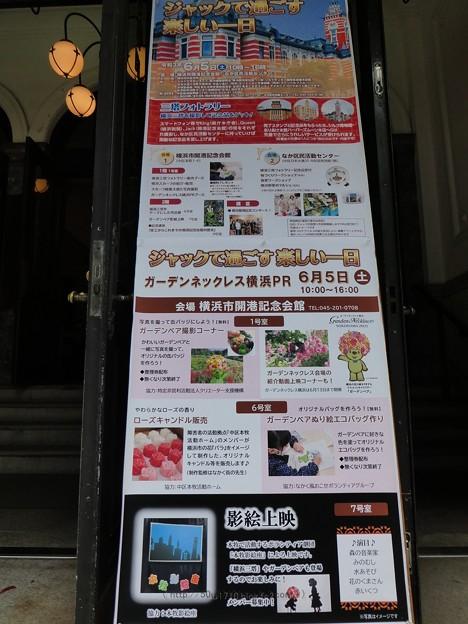 210605-横浜市開港記念会館 (2)