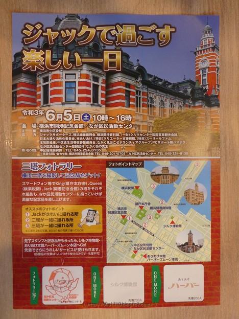 210605-横浜市開港記念会館 (26)