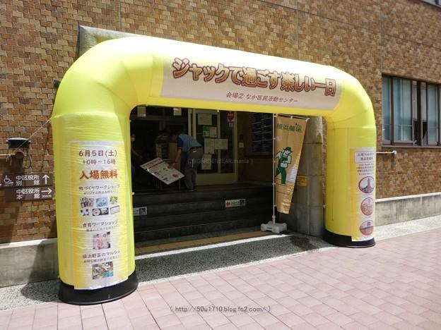 210605-横浜市開港記念会館 (25)