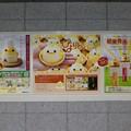 210801・2-ぴよりんポスター (1)
