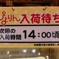 210801・2-ぴよりんポスター (9)