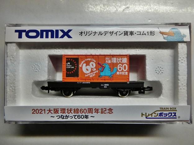 イコ貨車 大阪環状線50周年記念 (1)